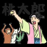 紙芝居スタンプ☆桃太郎
