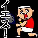 動く★アスリート