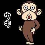 イラッと動く★お猿さん9