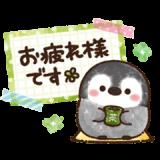 ふんわりペンちゃん【敬語編】