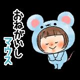 おかっぱ花ちゃん♡ダジャレ
