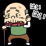 プルプルおじいちゃん2