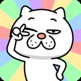 飛び出す★ウザ~~い猫2