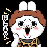 ゲスウサギ 関西弁