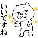 ウザ~~い猫【敬語】